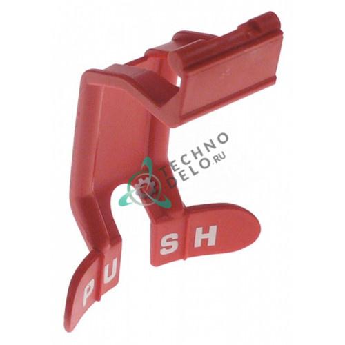 Ручка красная 22800-02303 для сокоохладителя Bras, Ugolini Jolly Caddy 5/3