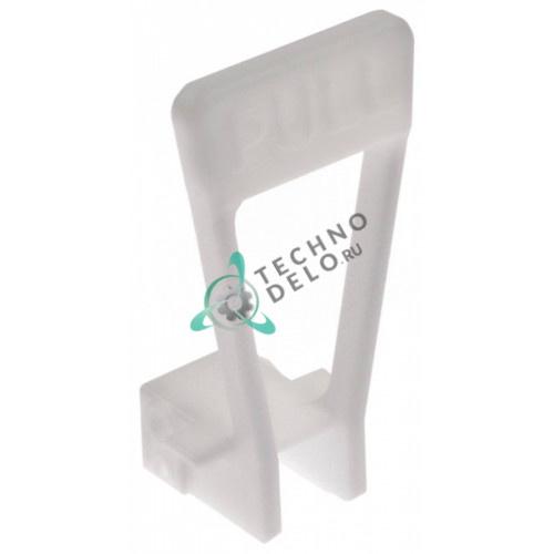 Рычаг белый 58x45x110мм 02.BA0003.001 для дозирующего крана охладителя напитков (гранитора) SPM ICE/SORBY DREAM