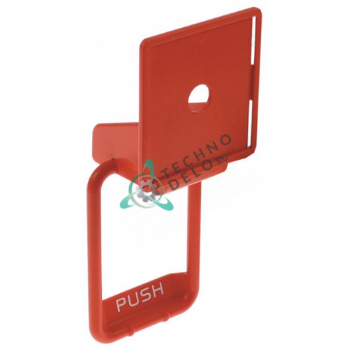 Рычажок Push красного цвета L-200мм для сокоохладителя Bras / Ugolini Arctic