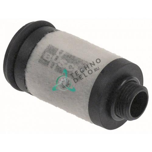 Фильтр Busch 0532140150 ø40мм L70мм 0939001 насоса вакуумного упаковщика Henkelman, Allpax, Cookmax и др.