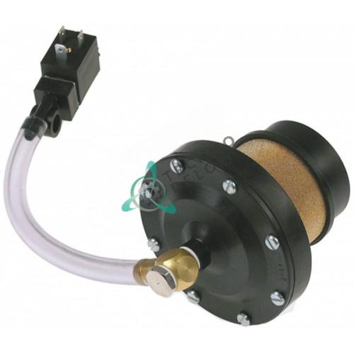 Клапан воздушный 0281025 (2 дюйма) для вакуумного упаковщика Cookmax, Henkelman Polar и др.