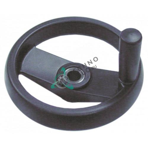 Маховик ø160мм 0A5164 для сковороды Zanussi/Electrolux 200307 и др.