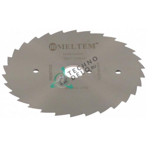 Нож зубчатый Meltem ø13мм/ø90мм электрического ножа для шаурмы