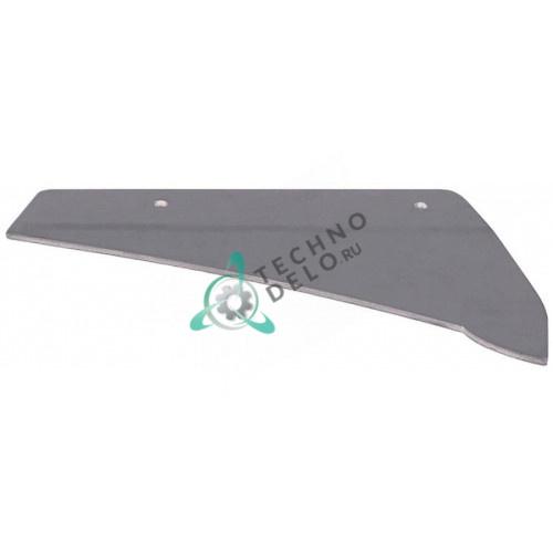 Защита алюминиевая SM501203 для слайсера Mirra 300