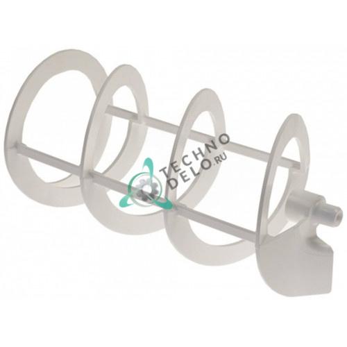Шнек червяк L340мм ø165мм SL320001599 SL3GS12009D гранитора GBG, Sencotel, Staff Ice System и др.