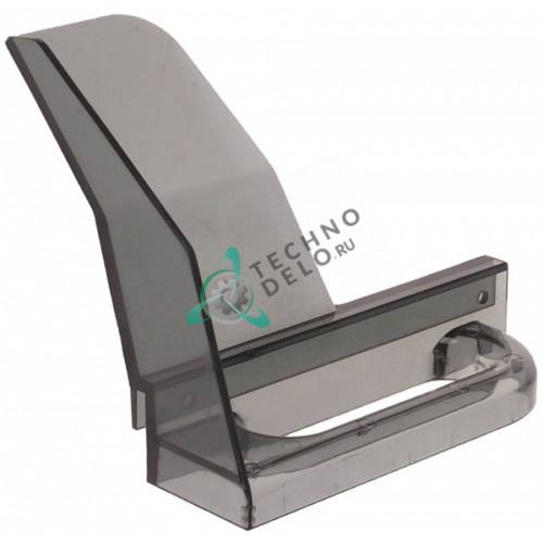 Защита пластиковая AMA294A для слайсера Sirman Perla, Topaz 195-220-250-275