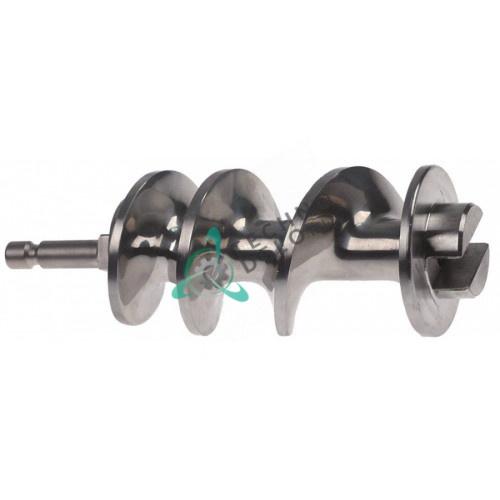 Шнек модель 12 ø54мм L-150мм нержавеющая сталь с валом Enterprise SA5300 для Fimar AB12L/IM12C/TR12S и др.