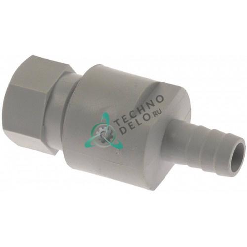 Клапан обратный ø35мм 8301471 для Meiko