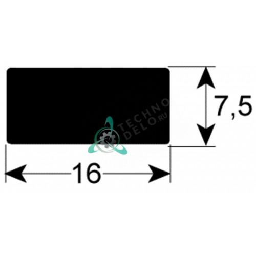Уплотнитель 0320202 16x7.5мм вакуумного упаковщика Henkelman, Allpax и др.