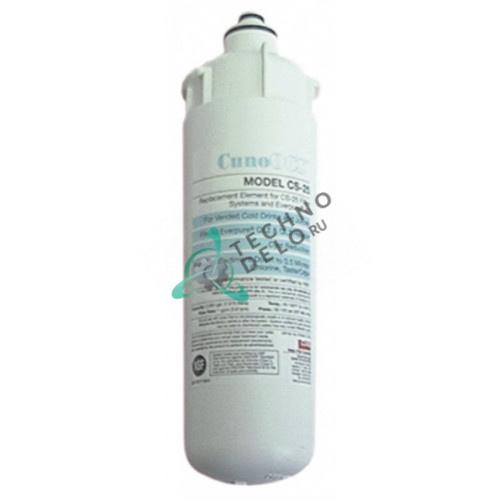 Фильтр водяной CUNO 847.530010 spare parts uni