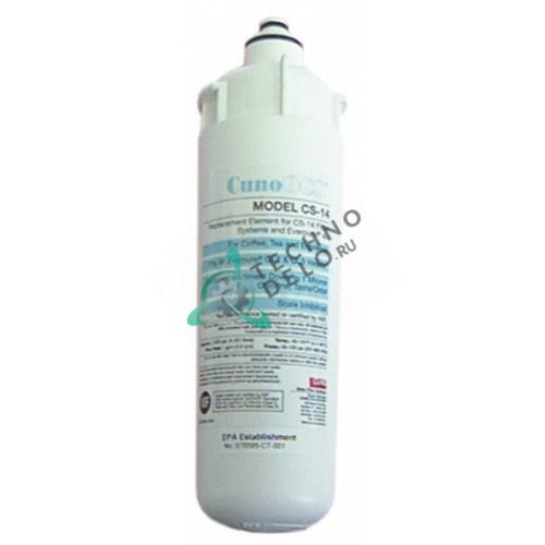 Фильтр водяной CUNO 847.530012 spare parts uni