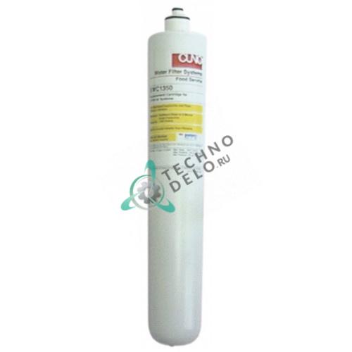 Водяной фильтр CUNO 057.530018 /spare parts universal
