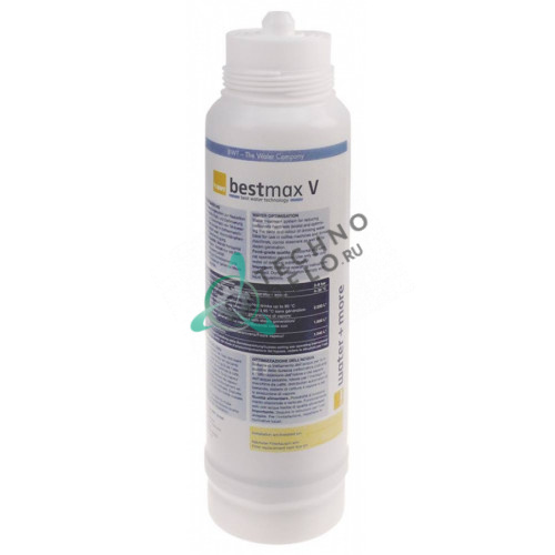Картридж Water & More Bestmax V FS23I00A00 D-115мм H-445мм 1895-3000л +4 до +30°C для кофейного оборудования Astoria и др.