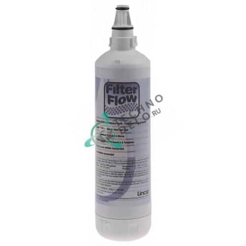 Фильтр водяной CUNO 847.530078 spare parts uni