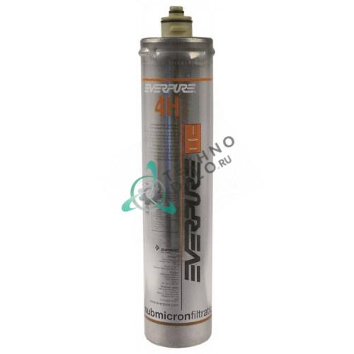 Фильтр водяной Everpure 4H 9611-00 EV9611-00 EV961100 114л/ч D-80мм H-370мм 0,5 мкм под головки QL2/QL3