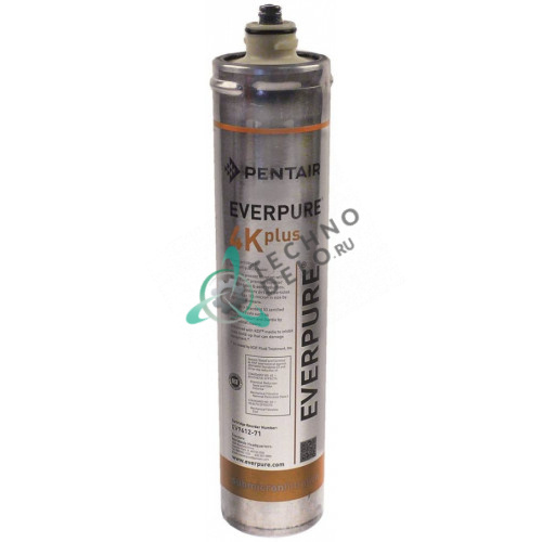 Фильтр водяной Everpure 4K Plus D-80мм H-370мм EV961276 114 л/ч 0,5 мкм под тип головки QL2/QL3 для льдогенератора