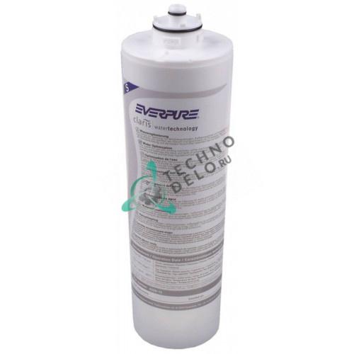Фильтр водяной Everpure Claris S EV433910 228 л/ч D-95мм H-315/365мм +4 до +30°C для кухонного оборудования HoReCa