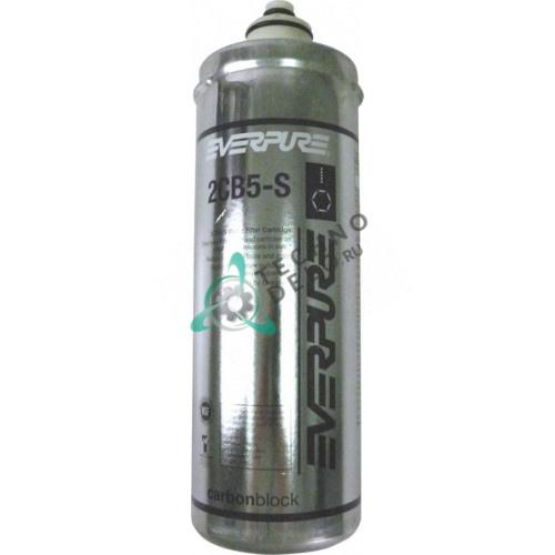 Фильтр водяной Everpure 2CB5-S EV961722 228 л/ч 0,5 мкм D-80мм H-260мм под тип головки QL2/QL3 для вендингового автомата