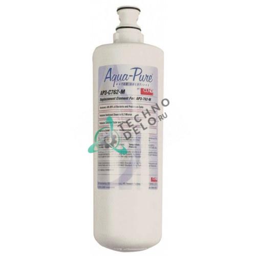 Фильтр водяной CUNO 847.530256 spare parts uni