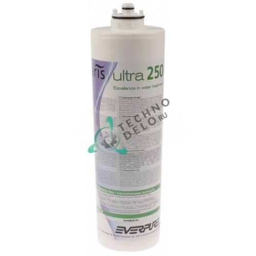 Фильтр водяной Everpure Claris Ultra 250 EV433980 D-85мм H-320мм 4-30°C для профессиональных кофемашин и др.