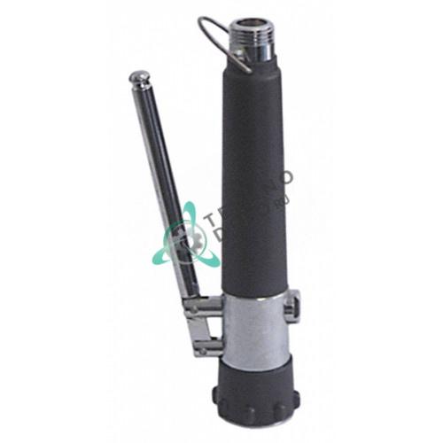 Пистолет-распылитель DELABIE 1/2 AG для ручного душа