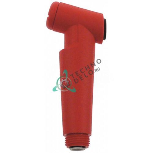 Душ-распылитель ручной 1/2″ L-128мм 587583 / 783404 для оборудования Eloma, Palux, Ricambi Gardosi