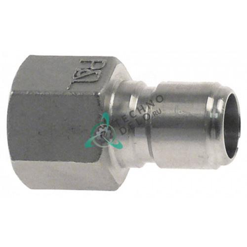 Фитинг соединительный (коннектор быстросъемной муфты) 1/2″ внутр. резьба тип DN13 CNS