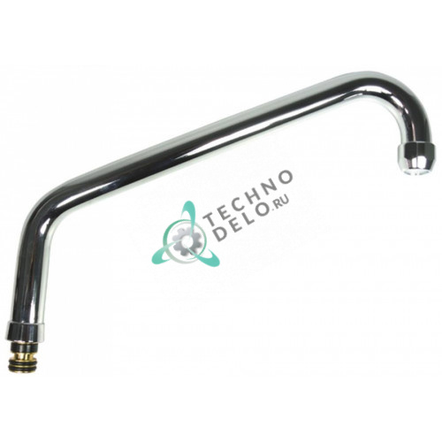 Излив (гусак) тип HU трубка ø25мм выгрузка 300мм высота слива 150мм для душирующего устройства кухонной мойки