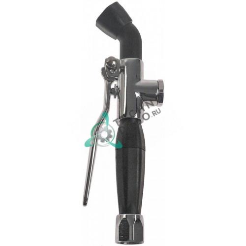 Распылитель (ручной душ) 1/2″ L-225мм 530550110 / 62200028 для печи Lainox HME201X, HMG202X и др.