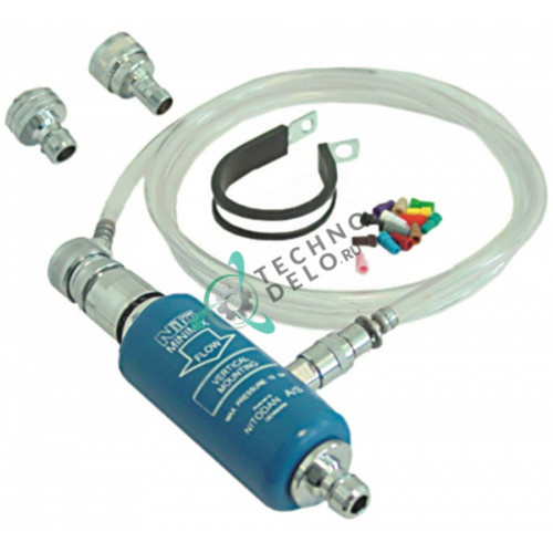 Система распыления в комплекте Nito MiniMix Low-Flow 5 л/мин DVGW с дозировкой моющей химии