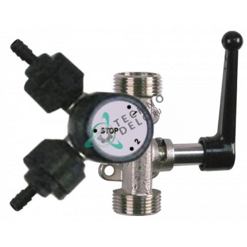 Кран дозатор с резьбой 1/2 для двух типов жидкости