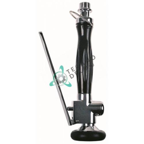 Пистолет-распылитель 1/2 AG для ручного душа