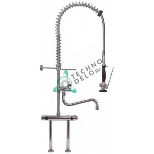 Душ ручной GEV GASTROTOP WAVE LINE Standard 1/2 для мойки посуды поворотный излив с двухчастным краном-смесителем