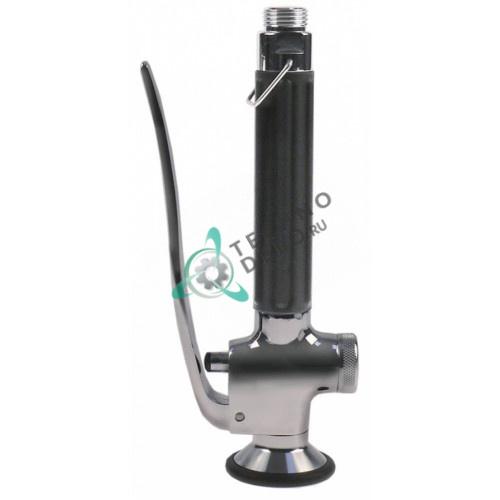 Пистолет-распылитель Echtermann EURO SINGLE 1/2 AG для шланга душирующего устройства мойки посуды