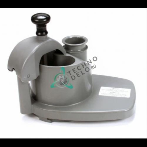 Лоток загрузочный (в сборе) для Robot Coupe CL25, CL30, R402 / 117079