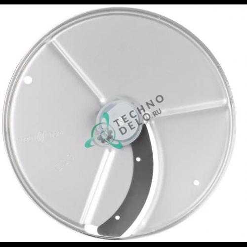 Диск ES 3 (слайсер) для Robot Coupe CL20, CL30 Bistro, CL40, R402 / 27086