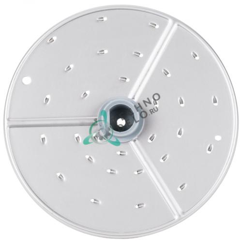 Диск RG3 (терка) для Robot Coupe CL30 Bistro, CL40 / 27150