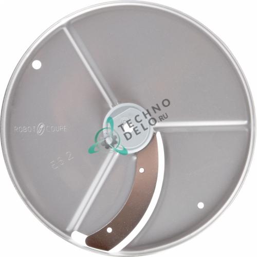 Диск ES 2 (слайсер) для Robot Coupe CL20, CL30 Bistro, CL40, R402 / 27555