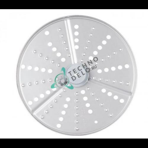 Диск Parmesan Grater (терка сыра) для Robot Coupe CL30 Bistro, CL40 / 27764