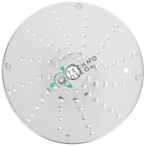 Диск RG 1.5 (терка) для Robot Coupe CL50D, CL50E, CL52D, CL60D / 28056