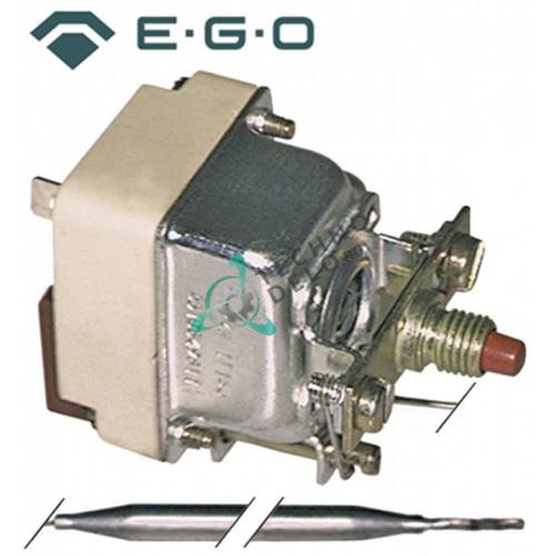Термостат защитный EGO 5510522020 / температура отключения 130 °C 1 фаза