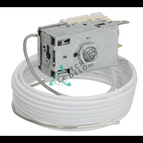 Термостат Ranco K61-L1506 / трубка капиллярная L2300 мм для Brema